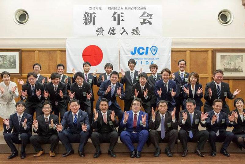 飯田JCメンバー