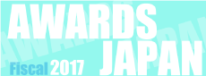 公益社団法人 日本青年会議所 2017年度アワードライブラリー